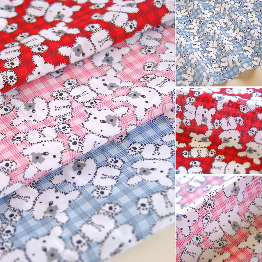 Dogs fabric puppy polycotton tartan animal terrier for Nursery fabric uk